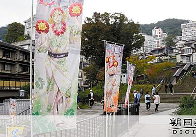 「前橋カオス」「市長が神対応」 聖地が呼び込む観光客:朝日新聞デジタル