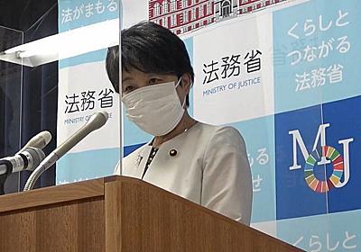 ウィシュマさん死亡問題 上川法相、監視カメラ映像公開で弁護士同席を「遺族以外は適当でない」と認めず【動画あり】:東京新聞 TOKYO Web