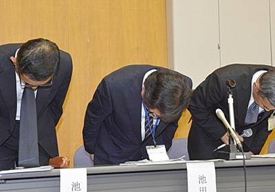 池田町教委に批判や苦情電話殺到 町HPは一時つながりにくく | 社会,学校・教育 | 福井のニュース | 福井新聞ONLINE