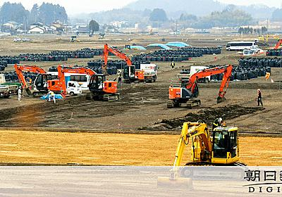 福島原発の避難指示、未除染でも解除へ 国の責務に例外:朝日新聞デジタル
