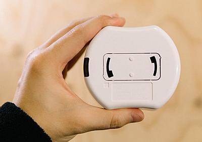 リモコンで間接照明に切り替えられると、夜のくつろぎタイムがワンランク上がりますよ。 - ものものブログ