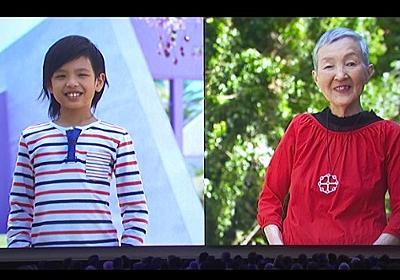 WWDC冒頭で、クックCEOが82歳のiPhoneアプリ開発者・若宮さんを紹介 成田空港でインタビューしてきた - ITmedia NEWS