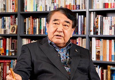 寺島実郎「本質を見誤ると日本は米中関係に翻弄」 | 最新の週刊東洋経済 | 東洋経済オンライン | 経済ニュースの新基準