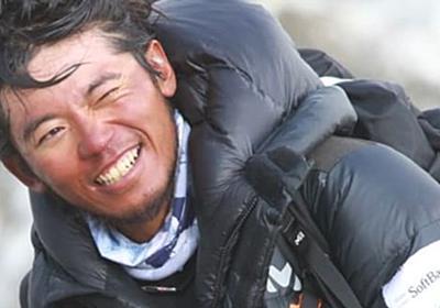 エベレストで死亡、栗城史多さん 彼の挑戦は「無謀」だったのか?