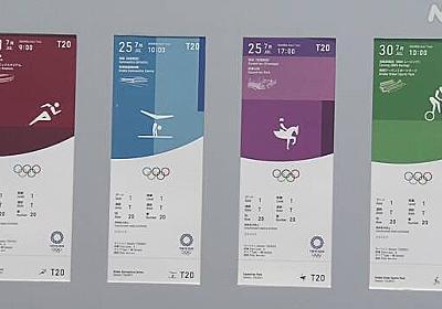 東京オリンピック観戦チケット11月から払い戻しへ   オリンピック・パラリンピック   NHKニュース