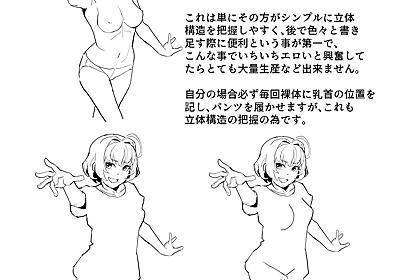 """篠房六郎 on Twitter: """"今炎上中のラブライブポスターのスカートのしわ問題に ついて、いち絵描きとしての技術的考察です。誰かを罵る前に落ち着いて読んで下さい、まずは。 https://t.co/A28GZaZ4FX"""""""