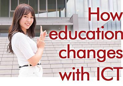 ICTで教育現場はどう変わる?現役女子大生と立命館大学を巡ってみた(前編) | マイナビニュース