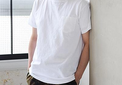20代男性におすすめのTシャツ9選 - mapomapo's blog