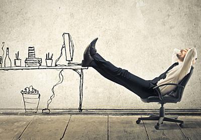仕事の効率を高める第一歩は、生産性には浮き沈みがあると認めること | ライフハッカー[日本版]