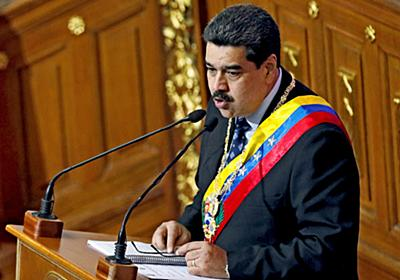 ベネズエラ経済改革 最低賃金4倍、仮想通貨を義務化 (写真=ロイター) :日本経済新聞