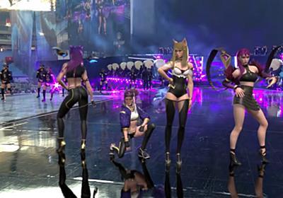 キレのあるダンスに熱狂『LoL』キャラたちが世界大会でARライブ   MoguLive - バーチャルを「楽しむ」ためのエンタメメディア