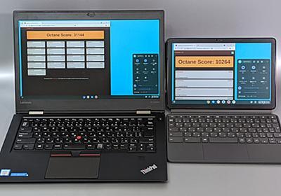 Windows 11にアップデートできないPCはこれで延命?古いPCをChromebookにできる「CloudReady」を試してみた   文春オンライン