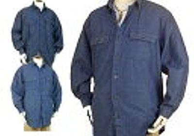 メンズ デニムシャツ / ワークシャツ 長袖 6.5オンス生地 / 大きいサイズ LL 3L … | 翼人の楽園 - 楽天ブログ
