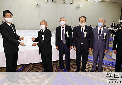 首相に憤る被爆者「何のため長崎に」 あいさつにも失望 [戦後75年特集]:朝日新聞デジタル