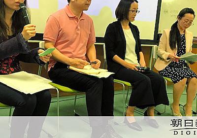 同意ない性交は性暴力 顔見知り大半、自分責める被害者:朝日新聞デジタル
