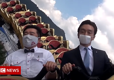 'Don't scream and be serious' Japan theme park tells rollercoaster riders - BBC News