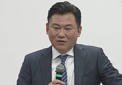 大阪のホテルを軽症者受け入れに無償提供へ 楽天 三木谷社長 | NHKニュース