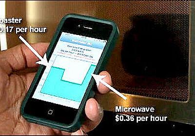 スマートフォンを使って家中の家電の電気使用量を可視化する「Wattvision」 - GIGAZINE