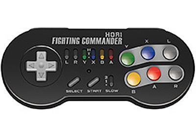 HORI,「ニンテンドークラシックミニ スーパーファミコン」用の連射機能付きゲームパッドを本体と同時発売 - 4Gamer.net