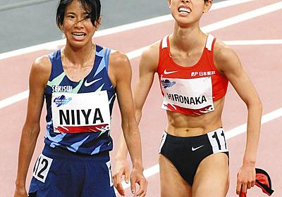 悩む新谷仁美「人としては五輪反対、アスリートとしては…」「スポーツで世界が救えるのなら、とっくに救えている」:中日スポーツ・東京中日スポーツ