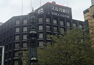 スルガ銀、創業家系に500億円融資 実態ない企業にも 金融庁が問題視 :日本経済新聞