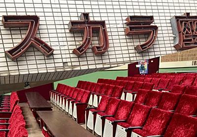 「英断」だと賞賛された埼玉にある映画館の行動 その狙いは