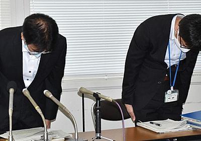 鳥取県教委、部活遠征で教員83人処分 生徒をマイカーに 実態に合わずの声も - 毎日新聞