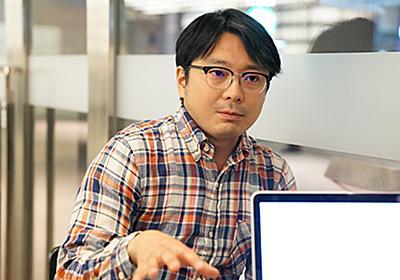 WebAssemblyの基礎から最新動向まで、@chikoskiに聞いてきた!   HTML5Experts.jp