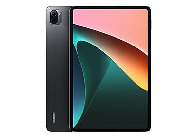 Xiaomi、Snapdragon 860搭載で4万3,780円の11型タブレット