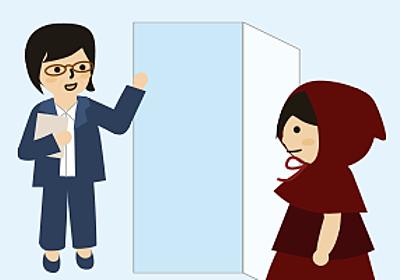 コロナ禍ですが家を少し直しました トイレと洗面台編 2 | イラストブログ | 赤ずきんDIARY