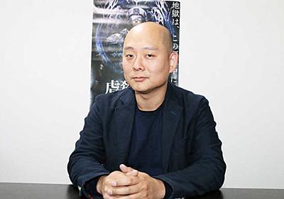 虐殺器官:スタジオ倒産を経て公開へ 山本Pが苦難の道のりを明かす - MANTANWEB(まんたんウェブ)