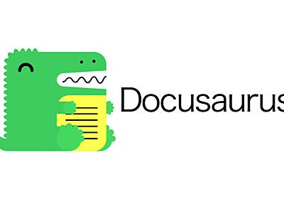 Docusaurusをドキュメントのみのサイトとして構築する | Developers.IO