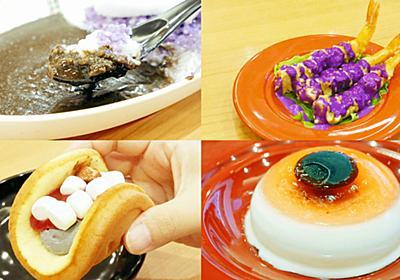 ショッキングな見た目だけじゃない、くら寿司の「ハロウィン特製メニュー」を一足先に食べてきた - GIGAZINE