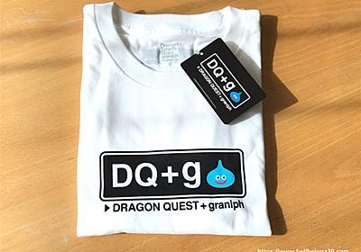 【ドラクエ×グラニフ】スライムのTシャツがかわいい♪そうびしよ〜 - すきなものだけの簡素な暮らし