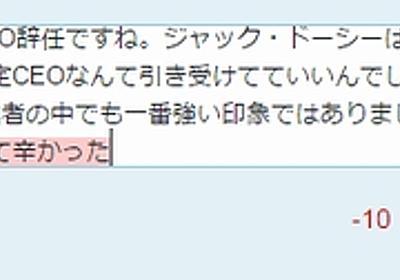 TwitterのDMでの文字数上限が7月から140字→1万字に - ITmedia NEWS