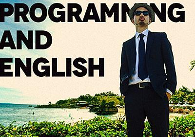 フィリピンでプログラムと英語が学べる、ギークスキャンプがスゴイ!! | 東京上野のWeb制作会社LIG