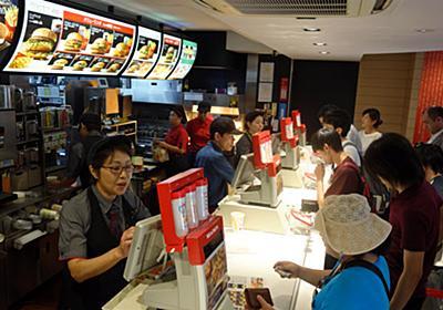 マクドナルド、カード払い 今夏から全店で 訪日客に対応 海外の電子マネーも :日本経済新聞