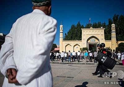 新疆で父母どちらか漢民族の学生有利に 中国、異なる民族間結婚を奨励か 写真3枚 国際ニュース:AFPBB News