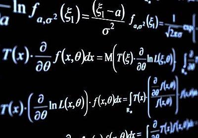 【学歴とは】大学を出てないフリーターの男性が数学の超難問「カーマイケル数」の新たな計算法を発見 : オレ的ゲーム速報@刃