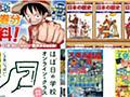 新型コロナで全て無料開放、学びとエンタメのサブスク必見まとめ   Business Insider Japan