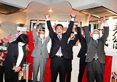 新豊岡市長に関貫氏「演劇のまちなんかいらない」 現職を批判|総合|神戸新聞NEXT