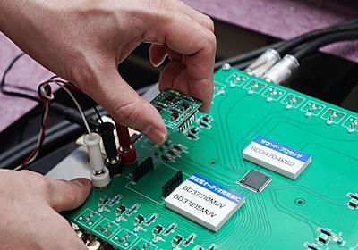 """ローム、世界初の高音質オーディオ用電源IC開発。""""音質設計""""が鍵、DACも開発中 - AV Watch"""