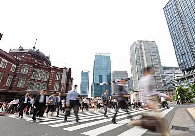 日本から「世界的スタートアップ」がなかなか生まれない根本原因 「新しい芽を摘む」政策になっている | PRESIDENT Online(プレジデントオンライン)