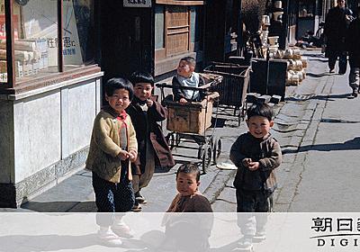 ネットオークションで掘ったカラー写真 米国に眠る戦後日本の「色」:朝日新聞デジタル