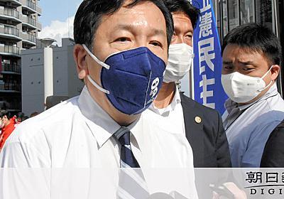 立憲・枝野氏も、れいわ・山本氏も「困惑」 東京8区出馬宣言で応酬:朝日新聞デジタル