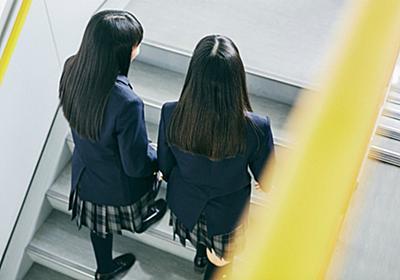 """子供の人生は「生まれた家庭と地域」で決まる……日本の""""教育格差""""の厳しすぎるリアル   文春オンライン"""