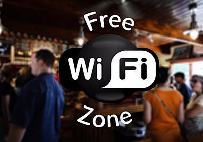 Wi-Fiを脅かす脆弱性「KRACK」、各社の対応状況は--MS、アップル、グーグルなど - CNET Japan