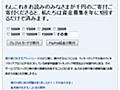 ウィキペディア「みんな500円募金してくれええええ ウィキペディアが無くなっても知らんぞおおお」 楽天はKOBOの冊数水増しでお世話になってるんだから募金しろよ:ハムスター速報