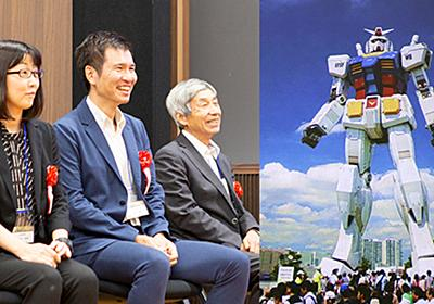 【速報】身長18mの実物大ガンダムを動かす「ガンダム GLOBAL CHALLENGE」は今どうなっている? サンライズら「夢と苦悩と感動」を語る 日本ロボット学会学術講演会で | ロボスタ