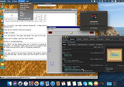 Electron製Windows 95エミュレーター「Windows95 for macOS」がAppleの公証を取得し、macOS 10.15 Catalinaをサポート。 | AAPL Ch.